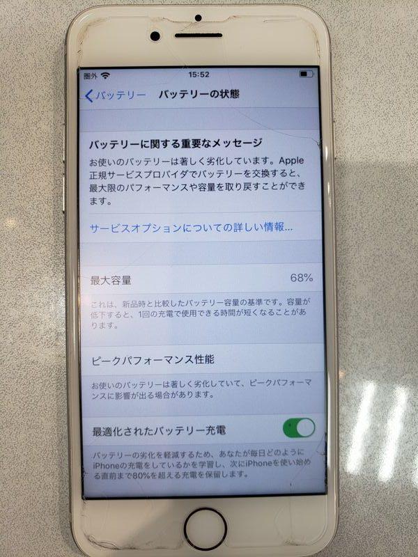 「あいプロ米子店」iPhone6s Plusバッテリー交換もお任せください!最短15分~即日修理!!米子しんまち天満屋1F