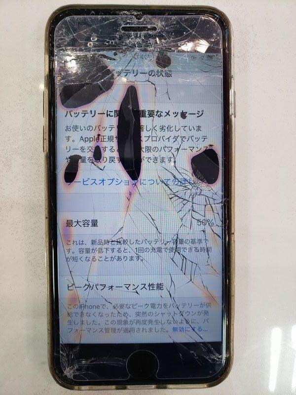 """""""iPhone7 液晶画面交換&バッテリー交換!! iPhone修理は「あいプロ米子店」へお任せください!"""""""