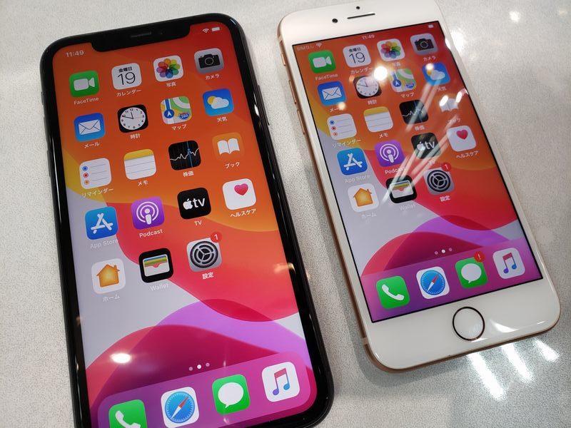 【携帯買取コーナー】米子市<最新買取情報>6/19 iPhone11・iPhone8買取させて頂きました。ありがとうございます🤩鳥取県内でスマホ・ガラケー高額買取りならテレライン米子店まで♪