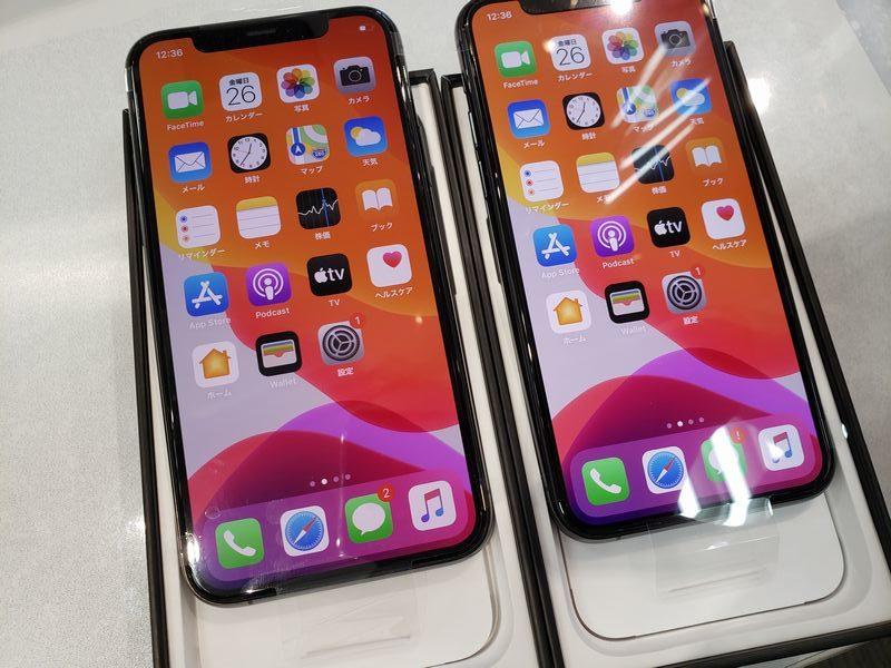 【携帯買取コーナー】米子市<最新買取情報>7/3 iPhone11Pro×2台 買取させて頂きました。ありがとうございます🤩鳥取県内でスマホ・ガラケー高額買取りならテレライン米子店まで♪
