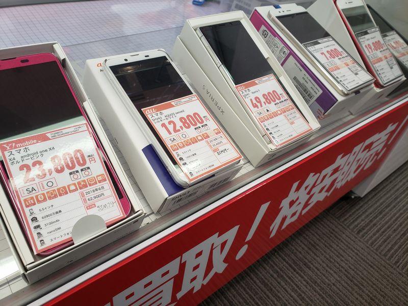 中古ケータイ格安販売中!SIM同時契約でさらにお値引き☆iPhone/Xperia/Galaxyなど・・・