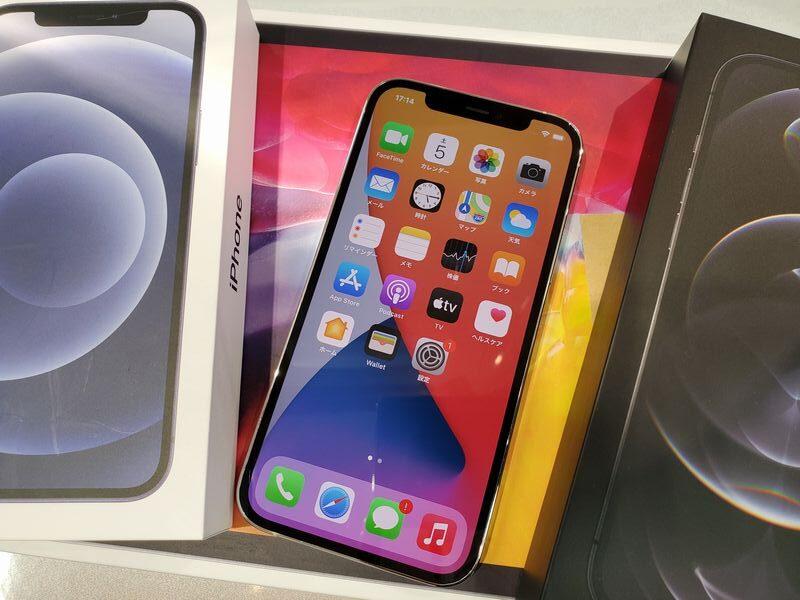 【携帯買取コーナー】鳥取県米子市<最新入荷情報>iPhone新機種買取させて頂きました。ありがとうございます🤩鳥取県内でiPhone高額買取りならテレライン米子店まで♪