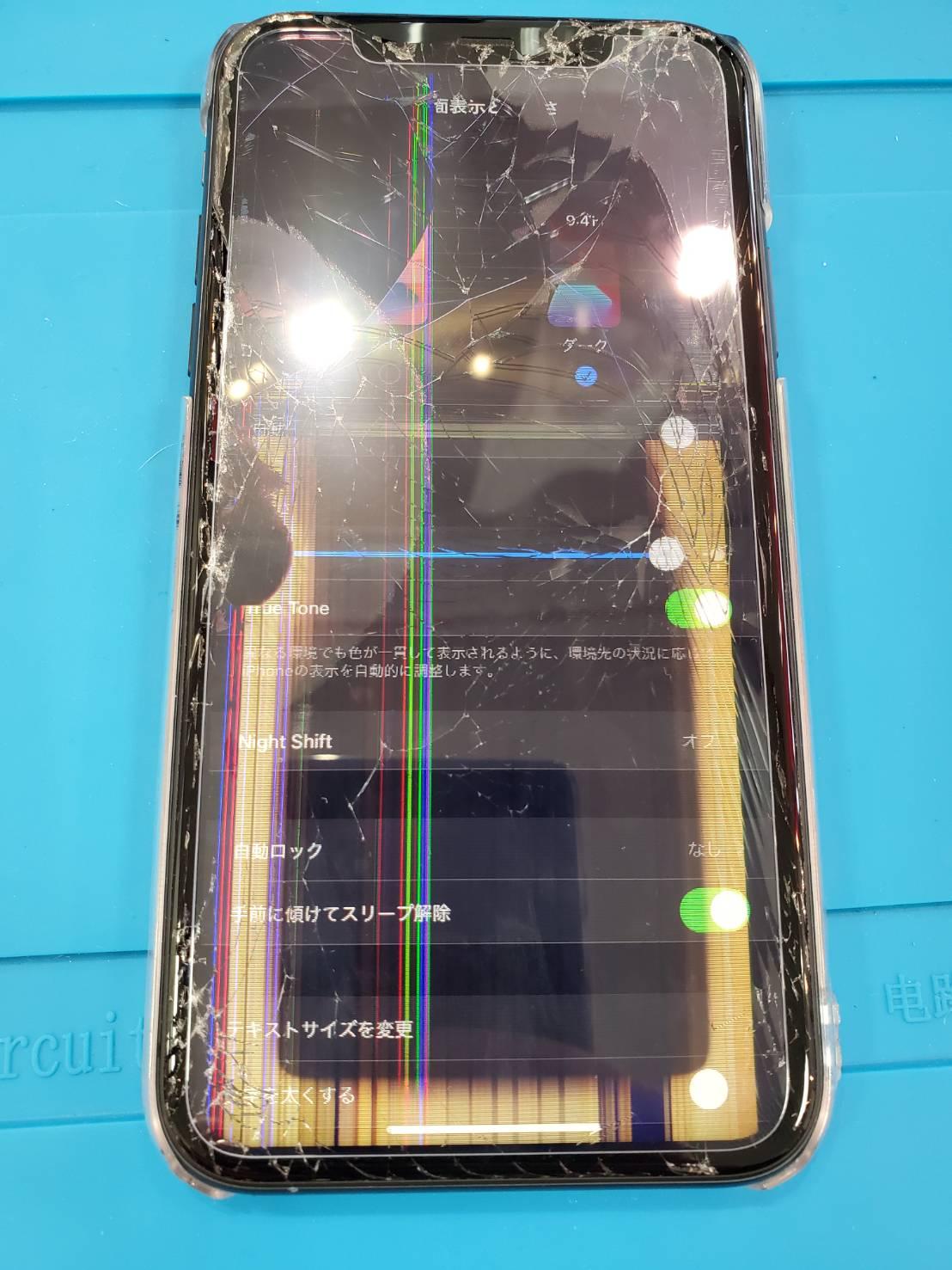 """""""iPhoneXS 液晶画面交換!! iPhoneの修理は米子最安修理の「あいプロ米子店」へお任せください!米子市・境港市・安来市・西伯郡"""""""